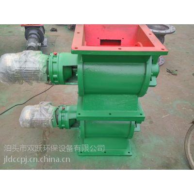厂家直销钢性叶轮给料机 高密封卸料器