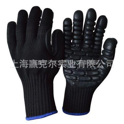 供应乳胶发泡超强纤维减震手套、防震手套,耐磨防震、防刺穿手套