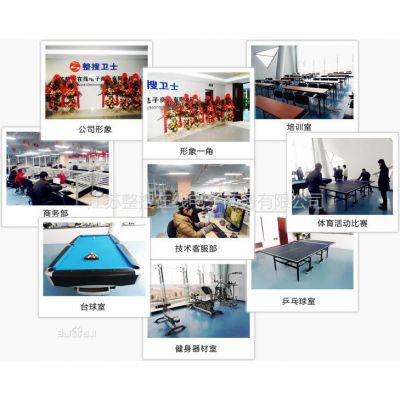 供应常州网站策划、常州网页设计、常州网站建设--江苏整搜在线13775023068
