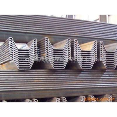 供应钢板桩设备、冷弯钢板桩设备