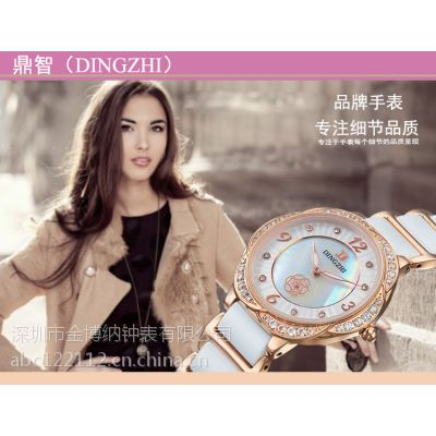 新款时尚陶瓷女士手表,进口石英机芯,厂家直销