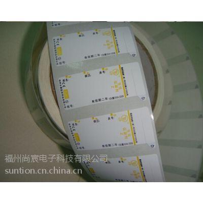 福州厦门宁德供应医院采血管标签 血库低温标签