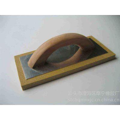 供应橡胶发泡抹泥板、木柄抹泥板、抹泥刀、泥抹子(橡胶发泡专业生产厂家)
