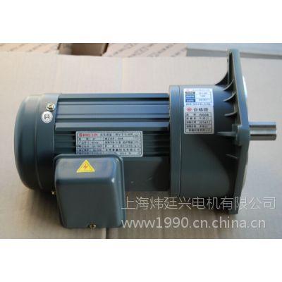 供应联成立式齿轮减速电机750W,速比1:30,三相220/380V