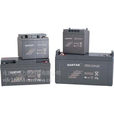 山特SANTAK蓄电池官方网站