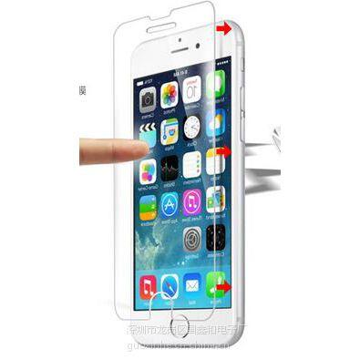 钢化玻璃膜 手机贴膜iphone 6 4.7电镀彩膜 全屏覆盖钢化膜