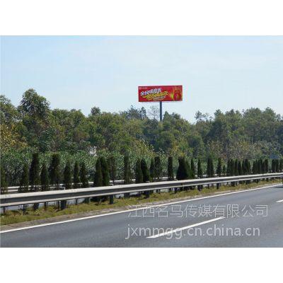 江西赣南境内高速高炮广告
