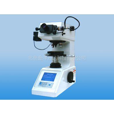 数显显微维氏硬度计厂家直销 HVS-1000