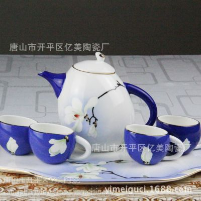 厂家直销骨质瓷茶具套装异形茶壶茶杯下午茶具可定制手绘图案礼品