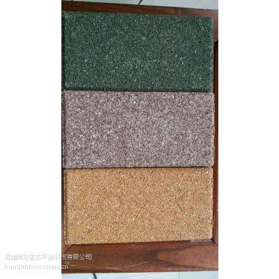 陶瓷颗粒透水砖、郑州陶瓷颗粒透水砖、各种规格