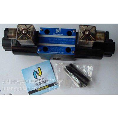 台湾NORTHMAN电磁阀SWH-G02-C2-D12-20批发价
