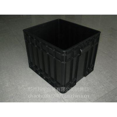 塑料物流箱黑色抗压防震注塑箱厂家批发零售