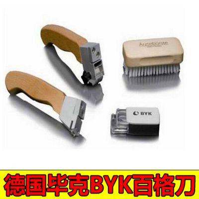 德国BYK PE-5128百格刀和其他型号划格试验仪工具包