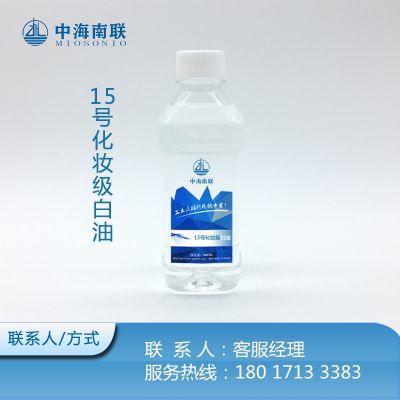 15#白油 15号白油 工业润滑油 机械润滑防锈油