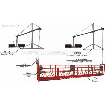 供应优质园林高空作业机械