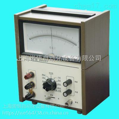 上海电工仪器厂AZ19直流检流计