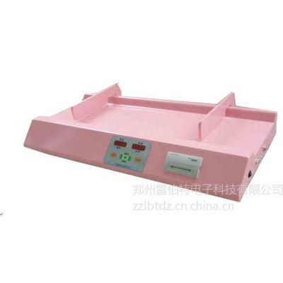 供应LBT-1001婴儿床卧式电子秤(专为儿童设计)