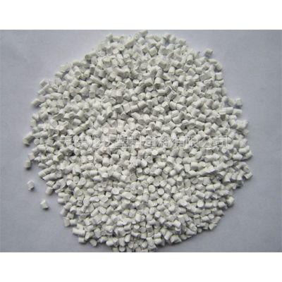 供应T9004白色母粒
