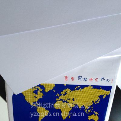 山东兖州供应复印纸 金桥复印纸 8包/箱