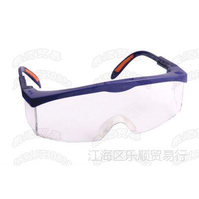 S200A亚洲款防护眼镜 100100/100110 透明镜片蓝色镜框防护眼镜