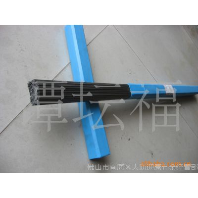 H13模具焊条3.2