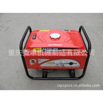 供应重庆重申牌2KW优质全铜芯线汽油发电机