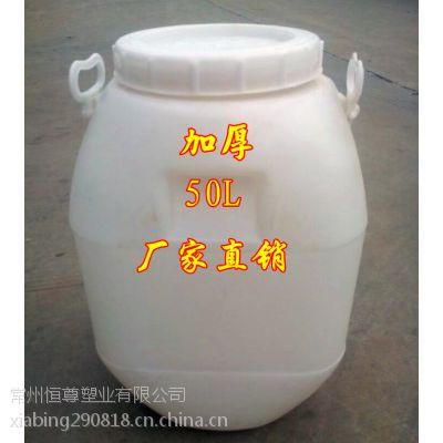 加厚50L环保塑料方桶100斤酵素桶食品级储水桶酒桶特价批发