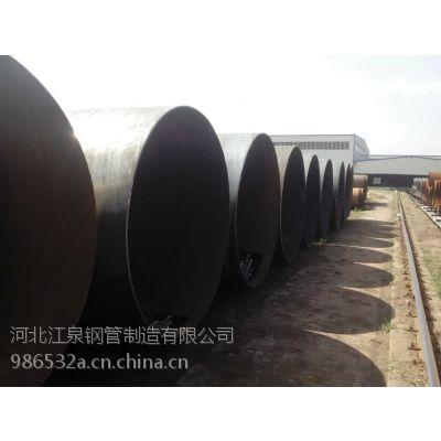 普通流体输送螺旋钢管,桩用螺旋缝埋弧焊钢管,桥梁支柱支架用钢管