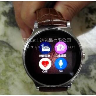 智能手环运动计步器防水睡眠健康可穿戴运动手环 来电提醒 智能手表