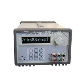 供应北京大华程控电源DH1766-1