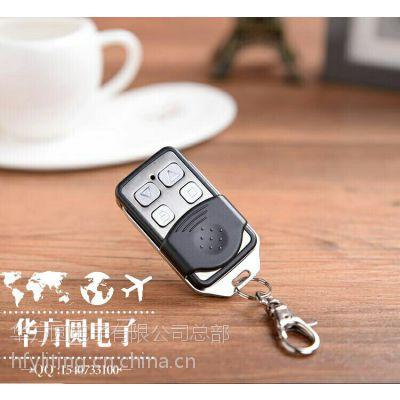 厂家直销新款金属无线对拷遥控器 外贸专用款万能拷贝复制无线遥控器