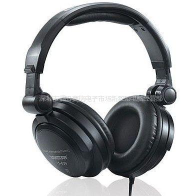 供应得胜TS-650录音棚监赏耳机