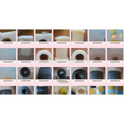 减震器气囊81.41722.6052价格,减震器气囊81.41722.6052图片厂家