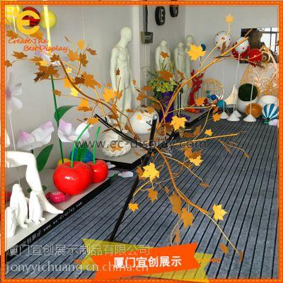 秋冬季节橱窗美陈镀金枫树道具