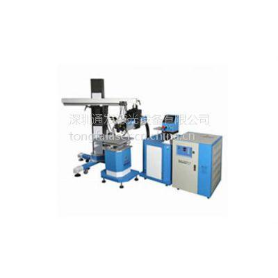 激光焊锡机、衢州激光焊接机、通发激光(在线咨询)