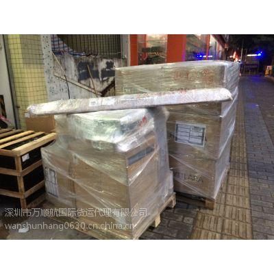 从荷兰寄东西到中国需要多少钱