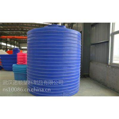 汉阳塑料水箱|武汉诺顺|20000l塑料水箱