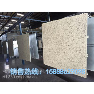 南昌市真石漆铝单板优质供应商