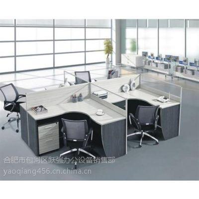 办公桌厂家、东至县办公桌、合肥跃强(在线咨询)