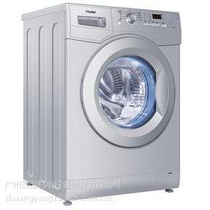 广州阿里斯顿洗衣机维修中心*)->!