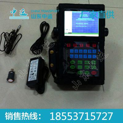 供应超声波探伤仪