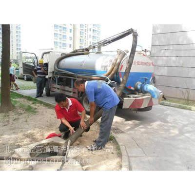 燕郊迎宾路清理化粪池抽粪管道清淤7063970
