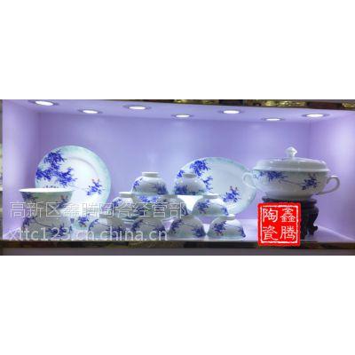 供应景德镇餐具套装,56头高档礼品餐具,鑫腾陶瓷大量批发