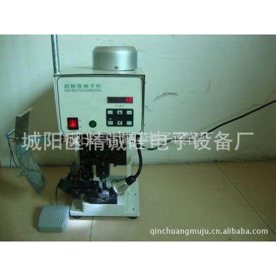 供应2T静音端子机/专业线束加工设备/专业端子机