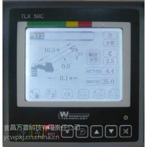 供应湖南地区TLX50H型三滑轮取力随车吊力矩限制器
