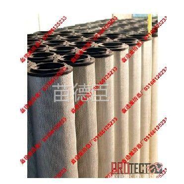 鑫建滤清器厂供应贺德克 0030D020BN4HC液压滤芯