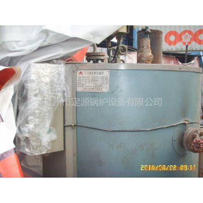 供应0.15吨燃油二手锅炉(8成新)