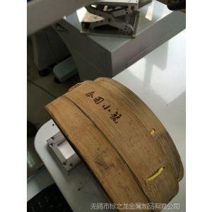 供应木制品打标雕刻加工 厂家直销激光打标机 24内免费上门售后维修打标机
