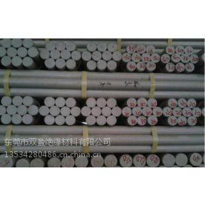 供应防静电CPVC板-阻燃PCVC板-大理市供应