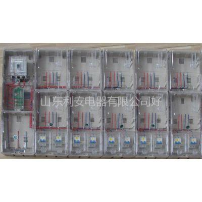 供应低压玻璃钢低压电表箱